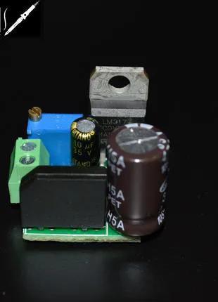 LM317 Блок питания стабилизированный с регулировкой на до 1,5А