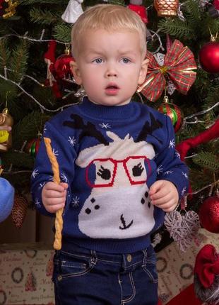 Свитер вязаный новогодний олень детский для мальчика для девочки