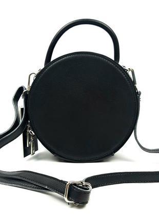 Круглая женская кожаная сумка