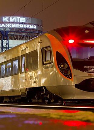 Встречу или отправлю посылку в Москву поездом