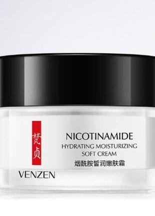 Увлажняющий крем для лица venzen nicotinamide moisturizing cream
