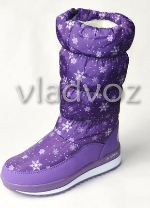 Зимние детские теплые дутики на зиму для девочки сапоги фиолет...
