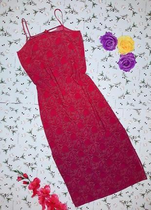🎁1+1=3 шикарное длинное платье сарафан marks&spencer на тонких...