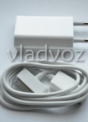 Комплект зарядное + USB кабель Iphone 2, 3g, 4, Ipod, IPad 2в1...