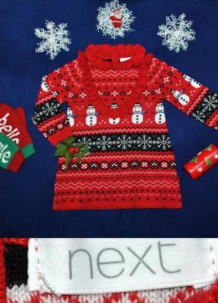 Новогоднее платье next снеговики,снежинки р.80