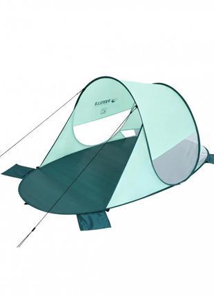 Палатка пляжная тент с навесом 2 местная с чехлом