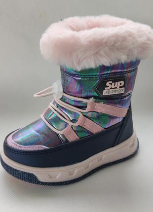 Детские зимние дутики на зиму для девочки сапоги синий хамелео...