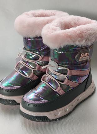 Детские зимние дутики на зиму для девочки сапоги серый хамелео...