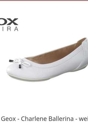 Туфли балетки geox р 41-42 на широкую ногу