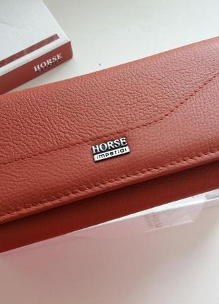 Женский кожаный кошелек жіночий гаманець шкіряний