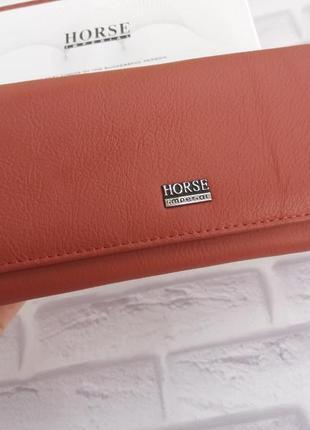 Женский кошелек кожаный из натуральной кожи
