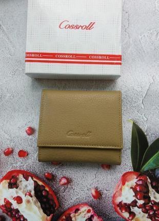 Маленький кожаный кошелек из натуральной кожи шкіряний гаманець