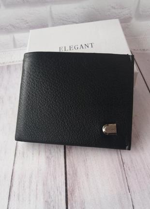 Мужское кожаное портмоне с зажимом для купюр. зажим кошелек