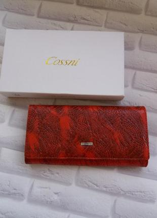 Жіночий шкіряний гаманець кошелек из натуральной кожи женский