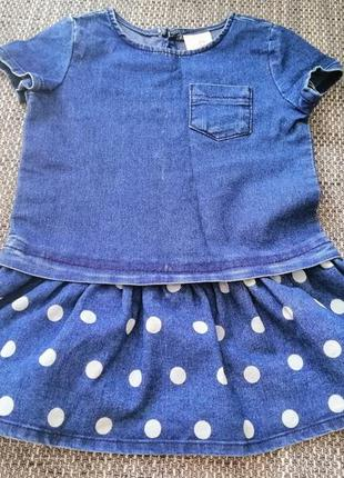 Джинсовое платье глория джинс на рост 98см