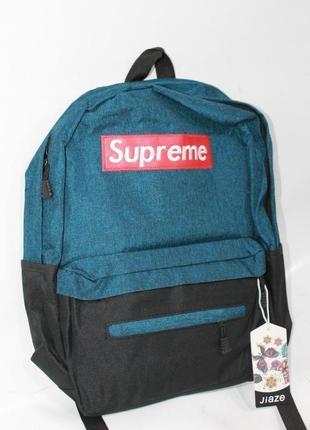 Рюкзак мужской на плечо портфель стильный для парня молодежный