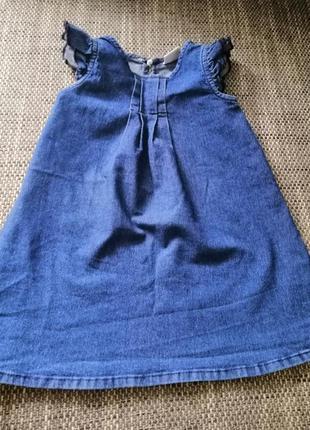 Джинсовый сарафан глория джинс на рост 104см