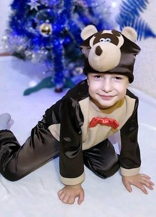 Новлгодний костюм Мишка Бурый