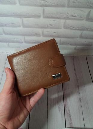 Мужское портмоне для документов из натуральной кожи