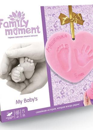 """Детские слепки Ручки и Ножки """"Family Moment"""""""