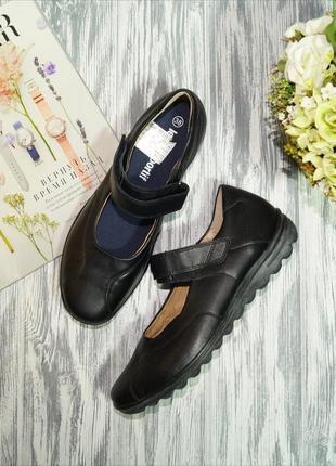 Hartjes. кожа. комфортные качественные туфли, мокасины