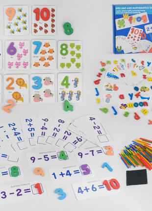Развивающая игра 2в1 Математика и Английский алфавит