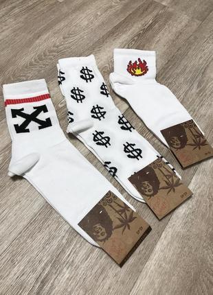 Набор высоких белые носков с прикольными рисунками. носки разм...