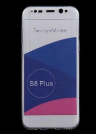 Ультратонкий двусторонний tpu чехол прозрачный для samsung s8 + /