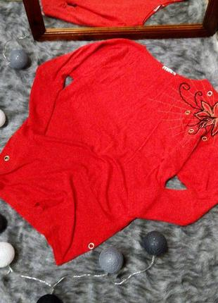 Пуловер джемпер кофточка покроя летучая мышь