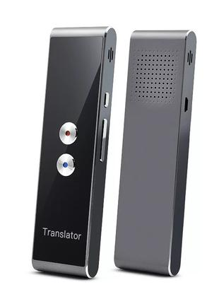 Голосовой электронный переводчик SUNROZ KS-TL328 Translator в ...