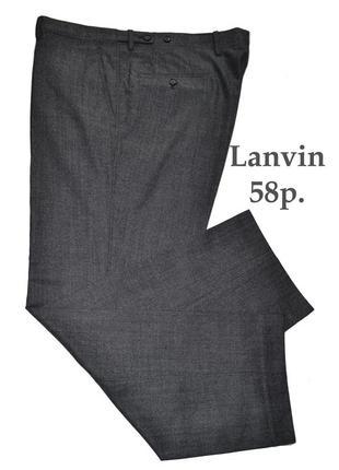 Брюки lanvin 58р. италия, оригинал