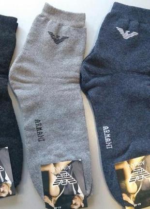 Плотні, якісні, махрові носки на 41-45 турція