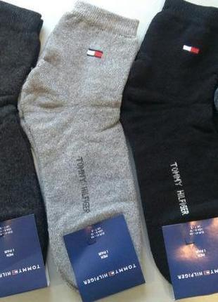 Плотні, якісні махрові носки на 41-45 турція