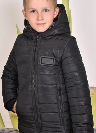 Зимняя куртка для вашего мальчишки