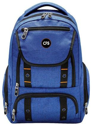 "Рюкзак 17"" functional cool for school (cf85685)"