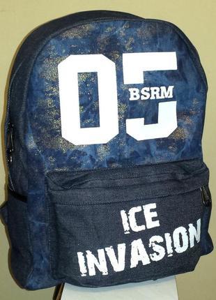 Школьный молодёжный рюкзак tf85074
