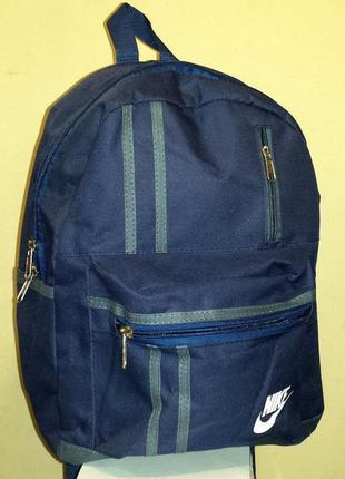 Молодёжный рюкзак nike 095-3