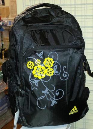 Школьный рюкзак для девочки adidas