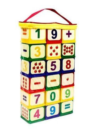 """Детские развивающие кубики """"Арифметика"""" 71061, 18 кубиков"""