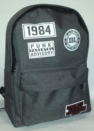 Рюкзак xbl-1103