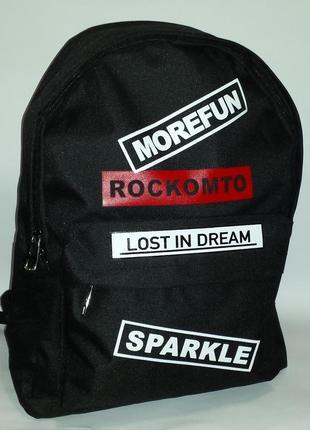 Рюкзак xbl-1106