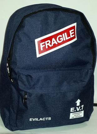 Рюкзак xbl-1108