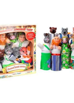 Кукольный театр В162 СОЛОМ` пьяный БЫЧОК (премиум упаковки 7 п...