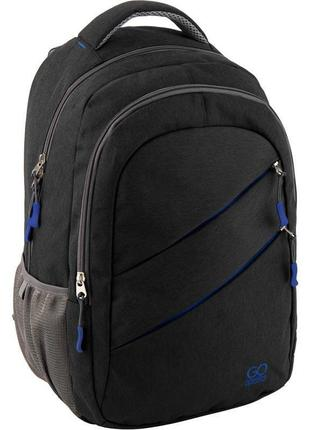 Рюкзак ортопедический gopack (go19-110xl-2)