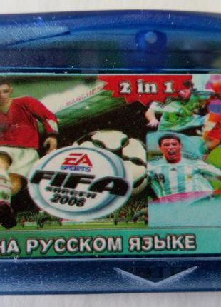 Игровой картридж для GAME BOY ADVANCE GB 2 in 1 FIFA SOCCER 20...