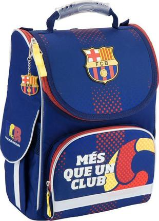 Bc18-501s рюкзак школьный каркасный kite fc barcelona