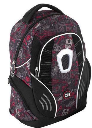 Рюкзак молодежный 17 glance cool for school (cf85274)