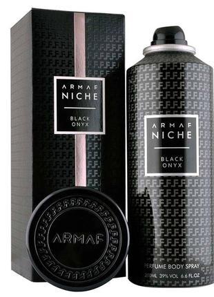Дезодорант Armaf Niche Black Onyx для мужчин - deo spray 200 m...