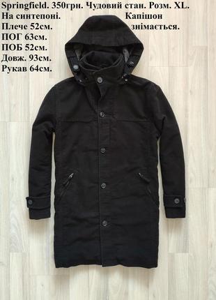 Мужское пальто чоловіча куртка хл