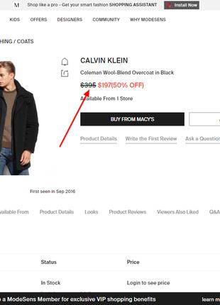Calvin klein оригинал мужское пальто короткое полупальто черно...